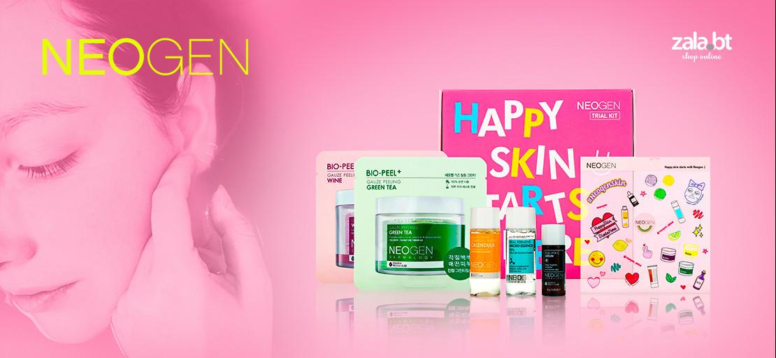 Happy Skin Starts Here Trial Kit