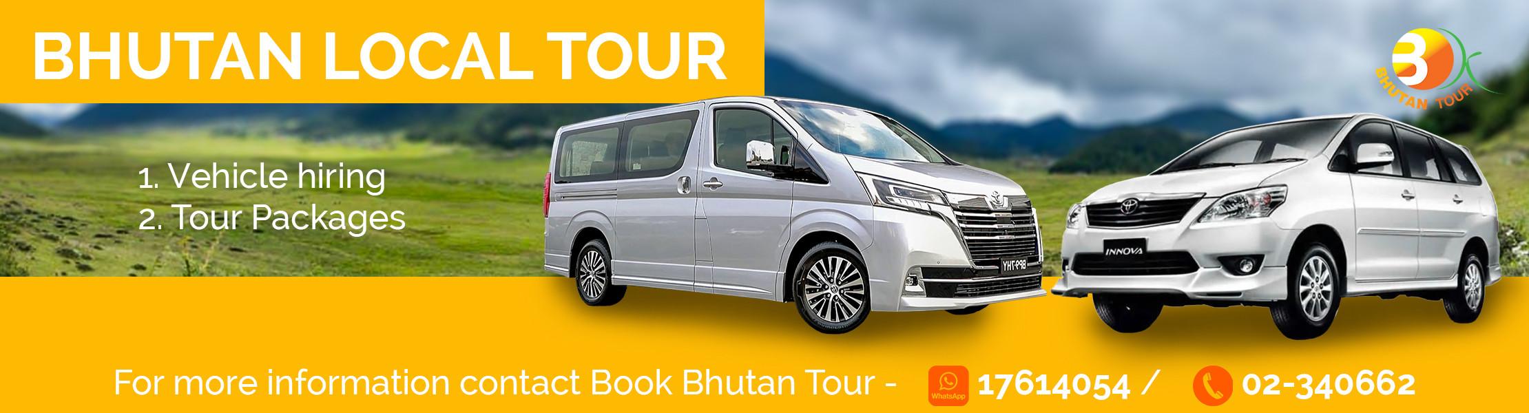 Bhutan Local Tour