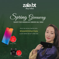 Participate on the Free Giveaway spring 2021