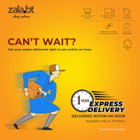 Express Delivery now available in Thimphu
