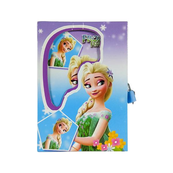Frozen Locking Diary