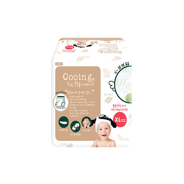 Cooing Baby Diaper- XL/22
