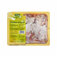 chickengizzard11-484a0.jpg