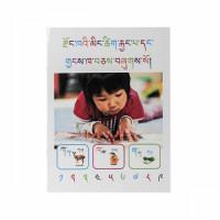 dzongkhabookrs15011.jpg