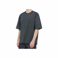 grey-pocket-shirt.jpg