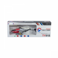 remotecontrolhelicopter11.jpg